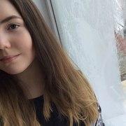 Валерия 20 Саранск
