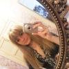 Maria, 28, г.Североморск