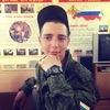 Макс, 23, г.Михайловск