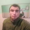 Серго, 21, г.Черкассы