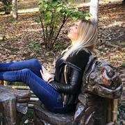 Елена, 36, г.Ногинск