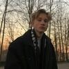 Кирилл, 20, г.Самара