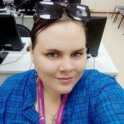 Ксения 29 лет (Телец) хочет познакомиться в Тольятти