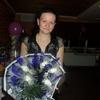 LILIA, 32, г.Дубоссары
