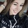 Polina, 16, Alushta