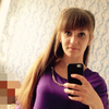 Галина, 26, г.Биробиджан