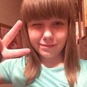 Соня, 17, г.Новый Уренгой