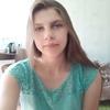Маша, 18, г.Ровно