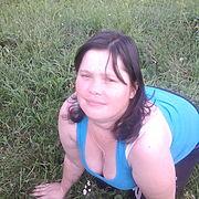 марина, 34, г.Чкаловск