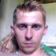 Сергей 33 года (Лев) Брест