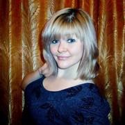 Екатерина, 30, г.Валуево