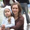 Наталья, 38, г.Подольск
