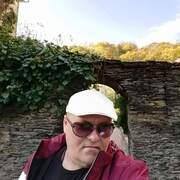Denis 41 Сочи
