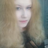 Виктория, 24 года, Водолей, Волгодонск