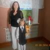 Екатерина, 41, г.Воронеж