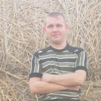 александр, 37 лет, Весы, Астрахань