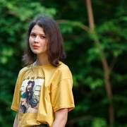 Вероника, 17, г.Тюмень