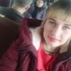 лаура, 23, г.Киев