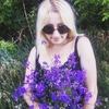 Veronika, 19, Kropyvnytskyi