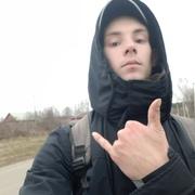Максим Швабрик 19 лет (Близнецы) Иваново