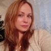 Natik, 37, г.Таллин