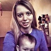 Виктория, 28, г.Миллерово