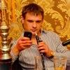 Евгений, 29, Умань