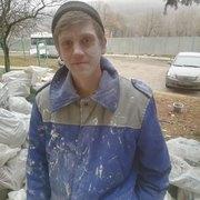 Давид, 34, г.Кисловодск