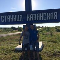 Nikita, 21 год, Водолей, Ростов-на-Дону