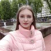 София, 22, г.Белгород-Днестровский