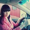Лилия, 23, г.Сергач
