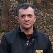 Міша 45 Дрогобич