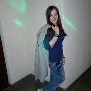 Екатерина, 28, г.Навашино