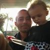 Alex, 41, г.Тампа