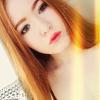 Анастасия, 19, г.Карпинск
