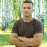 Артем, 26, г.Новая Усмань