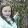 Ольга Ivanivna, 25, г.Swiedbodzin