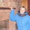 Ольга, 36, г.Усогорск
