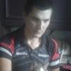 Николай, 36, г.Мариуполь