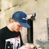 Антон, 26, г.Киев