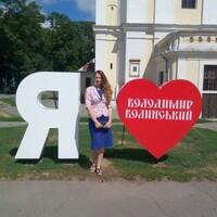 Кристина, 27 лет, Рак, Владимир-Волынский