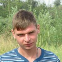Евгений Исаков, 31 год, Близнецы, Улан-Удэ