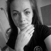 Екатерина, 30, г.Забайкальск