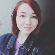 Диана, 22, г.Стерлитамак