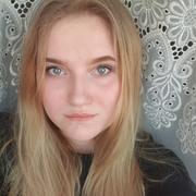 Валерия из Серпухова желает познакомиться с тобой