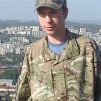 Александр, 40 лет, Рыбы, Киев