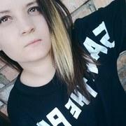 Кристина, 23, г.Уссурийск