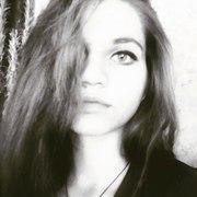 катя, 22, г.Стрежевой