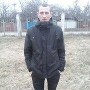Игорь 31 Диканька