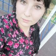 Анна, 25 лет, Скорпион